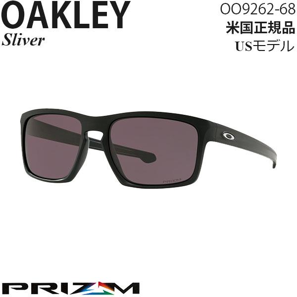 Oakley サングラス Sliver プリズムレンズ OO9262-68