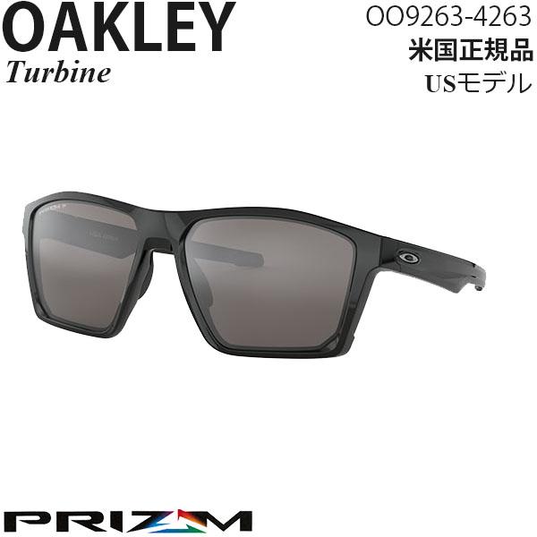 Oakley サングラス Turbine プリズムレンズ OO9263-4263