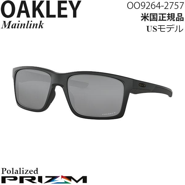 Oakley サングラス Mainlink プリズムレンズ OO9264-2757