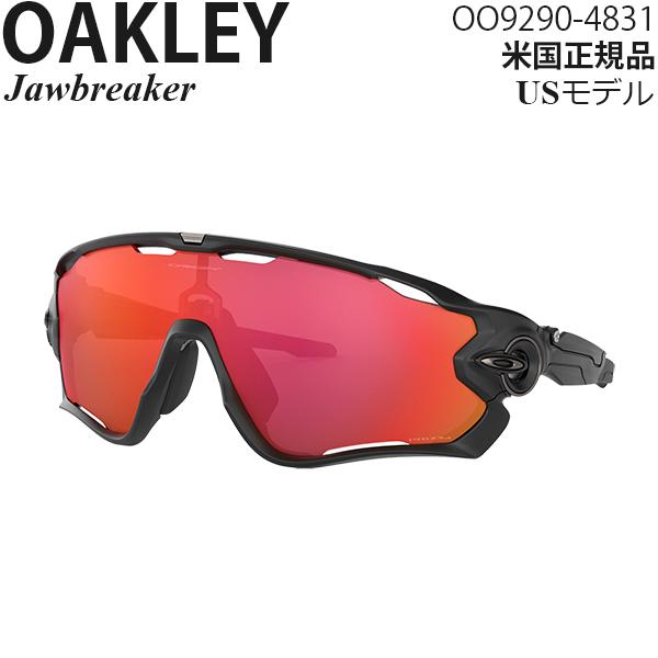 Oakley サングラス Jawbreaker OO9290-4831