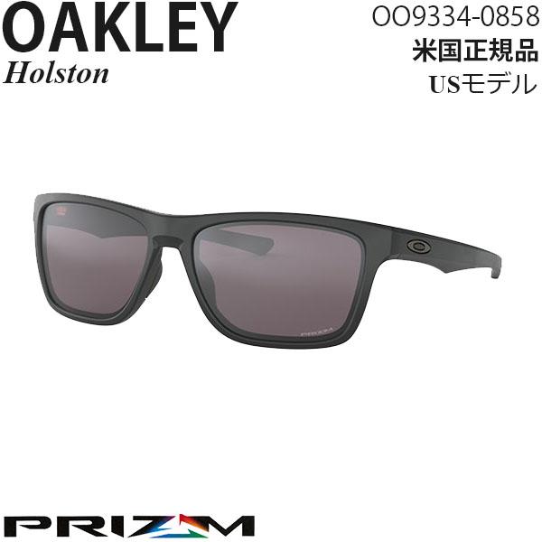 Oakley サングラス Holston プリズムレンズ OO9334-0858