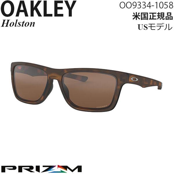 Oakley サングラス Holston プリズムレンズ OO9334-1058