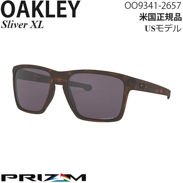 Oakley サングラス Sliver XL プリズムレンズ OO9341-2657