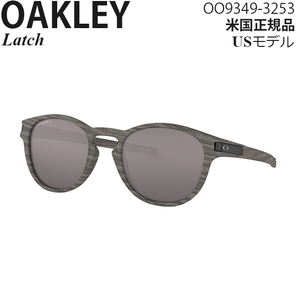 Oakley サングラス Latch OO9349-3253