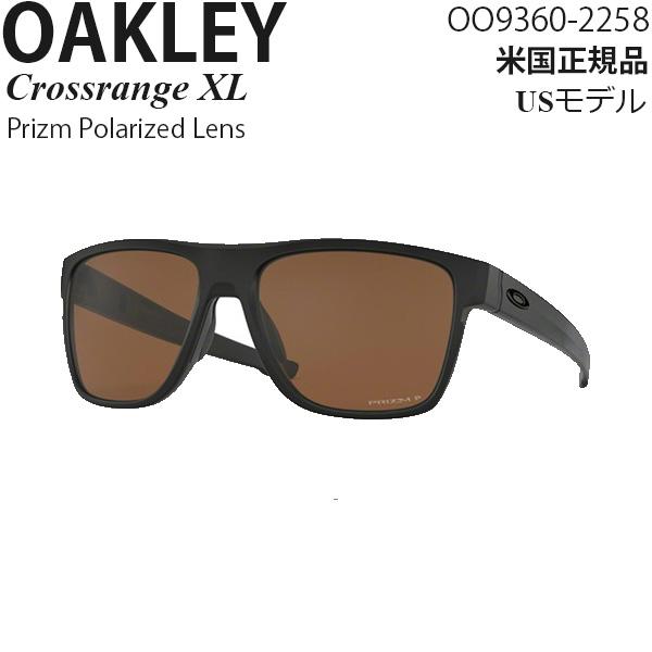 Oakley サングラス Crossrange XL プリズムレンズ OO9360-2258