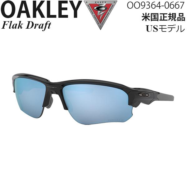 Oakley サングラス Flak Draft OO9364-0667