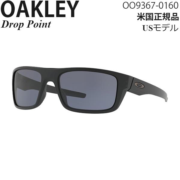 Oakley サングラス Drop Point OO9367-0160