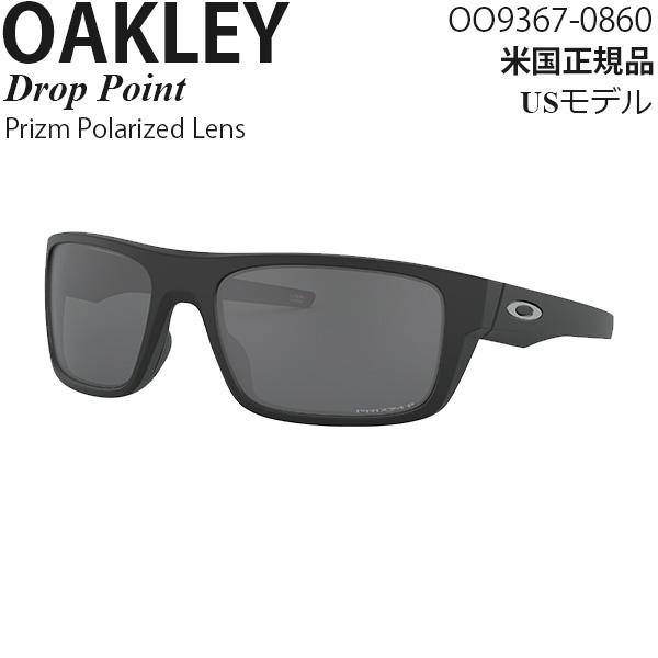 Oakley サングラス Drop Point プリズムレンズ OO9367-0860