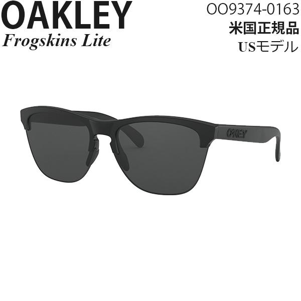 Oakley サングラス Frogskins Lite OO9374-0163