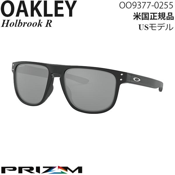 Oakley サングラス Holbrook R プリズムレンズ OO9377-0255
