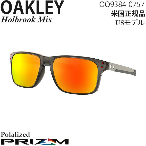 Oakley サングラス Holbrook Mix プリズムレンズ OO9384-0757