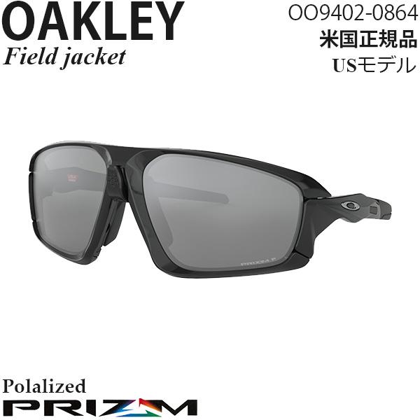 Oakley サングラス Field Jacket プリズムレンズ OO9402-0864