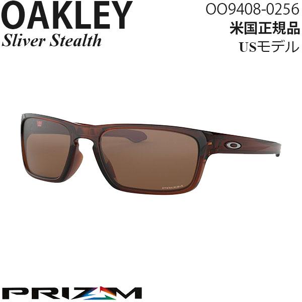 Oakley サングラス Sliver Stealth プリズムレンズ OO9408-0256