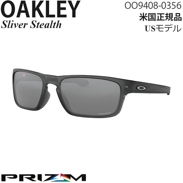 Oakley サングラス Sliver Stealth プリズムレンズ OO9408-0356