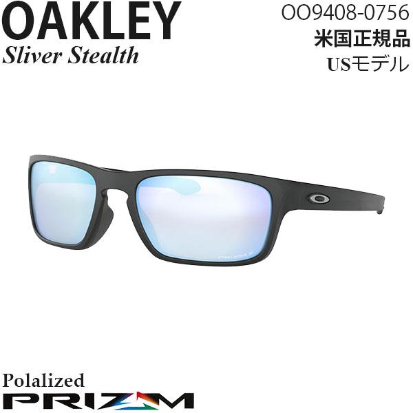 Oakley サングラス Sliver Stealth プリズムレンズ OO9408-0756