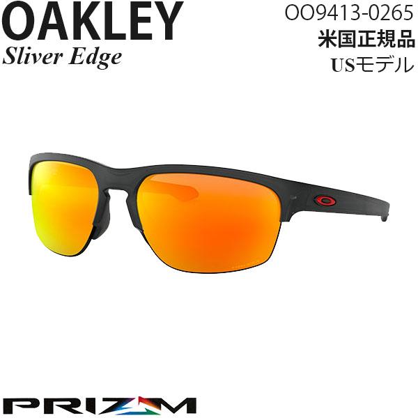Oakley サングラス Sliver Edge プリズムレンズ OO9413-0265