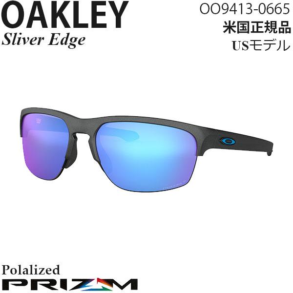 Oakley サングラス Sliver Edge プリズムレンズ OO9413-0665