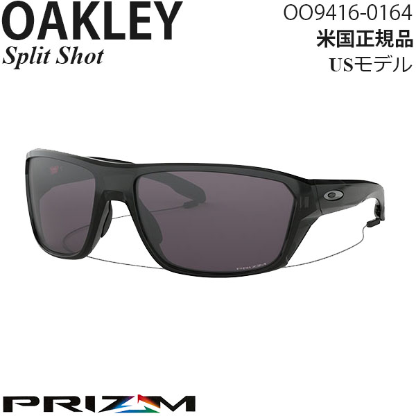 Oakley サングラス Split Shot プリズムレンズ OO9416-0164