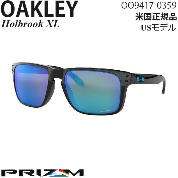 Oakley サングラス Holbrook XL プリズムレンズ OO9417-0359