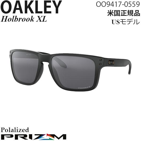 Oakley サングラス Holbrook XL プリズムレンズ OO9417-0559