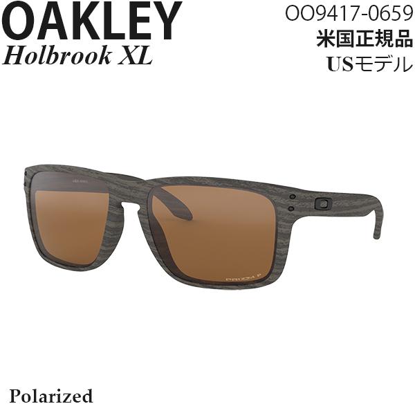 Oakley サングラス Holbrook XL プリズムレンズ OO9417-0659