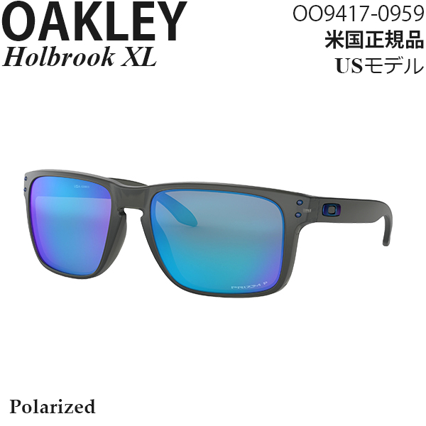 Oakley サングラス Holbrook XL プリズムレンズ OO9417-0959
