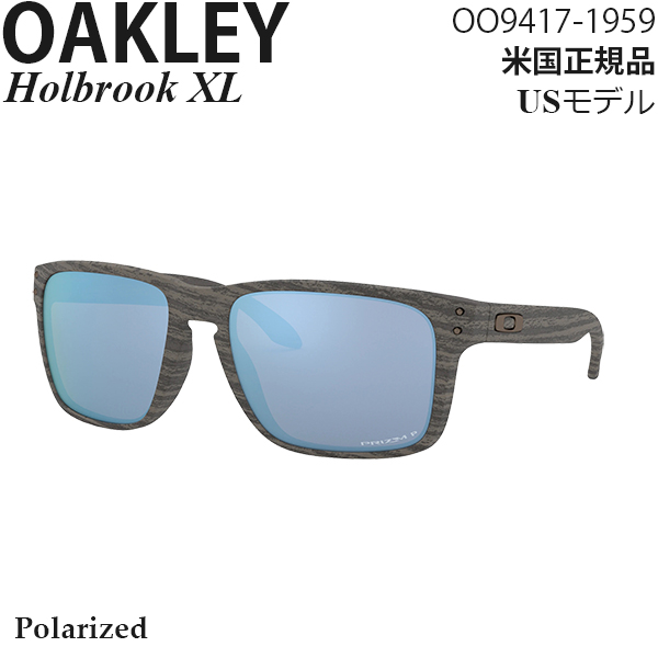 Oakley サングラス Holbrook XL ウッドグレインコレクション OO9417-1959