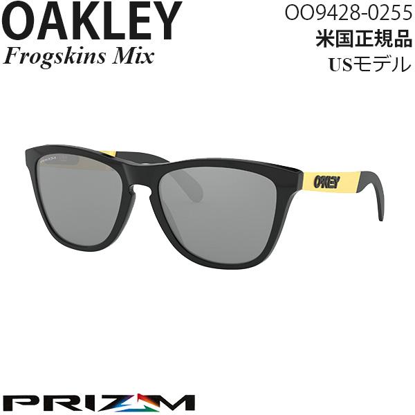 Oakley サングラス Frogskins Mix プリズムレンズ OO9428-0255