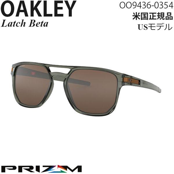 Oakley サングラス Latch Beta プリズムレンズ OO9436-0354