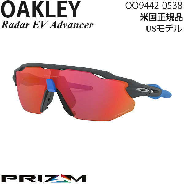 Oakley サングラス Radar EV Advancer プリズムレンズ OO9442-0538
