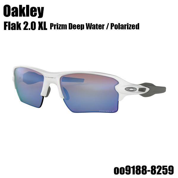 オークリー サングラス Flak 2.0 XL フラック2.0 XL OO9188-8259 【Polished White/Prizm Deep Water Polarized】