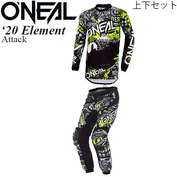 ONeal Unisex-Adult Element Attack Jersey Black//Hi-Viz Medium