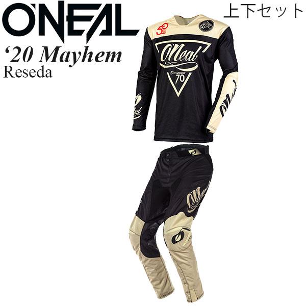 O'Neal 上下セット Mayhem 2020年 最新モデル Reseda ジャージ & パンツ