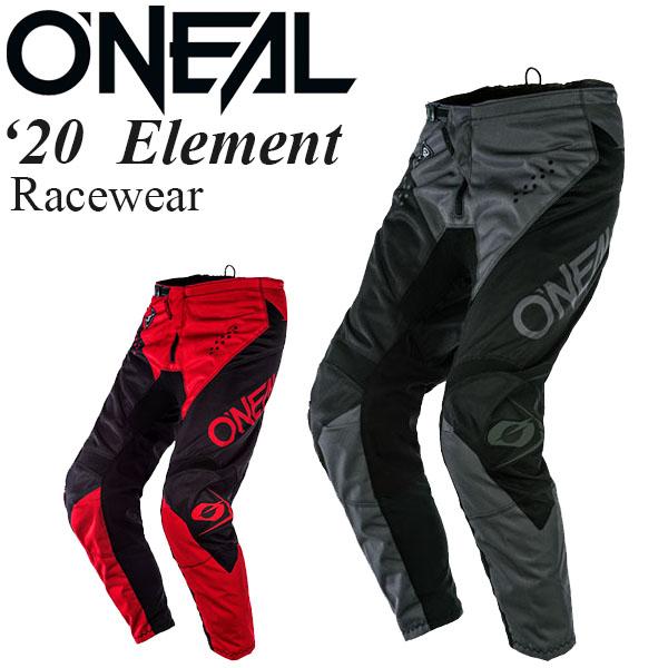 O'Neal オフロードパンツ Element 2020年 最新モデル Racewear
