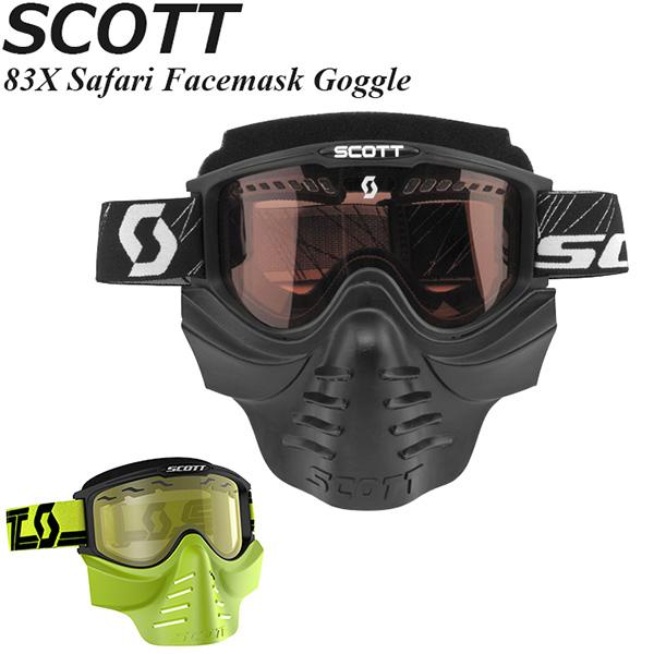 Scott Safari ゴーグル Scott スノー用 Facemask 83X Safari Facemask フェイスマスク付, 三原郡:030e624e --- sunward.msk.ru