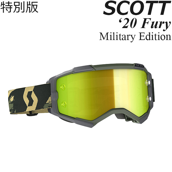 Scott ゴーグル MX用 限定版 Fury 2020年 モデル Military Edition