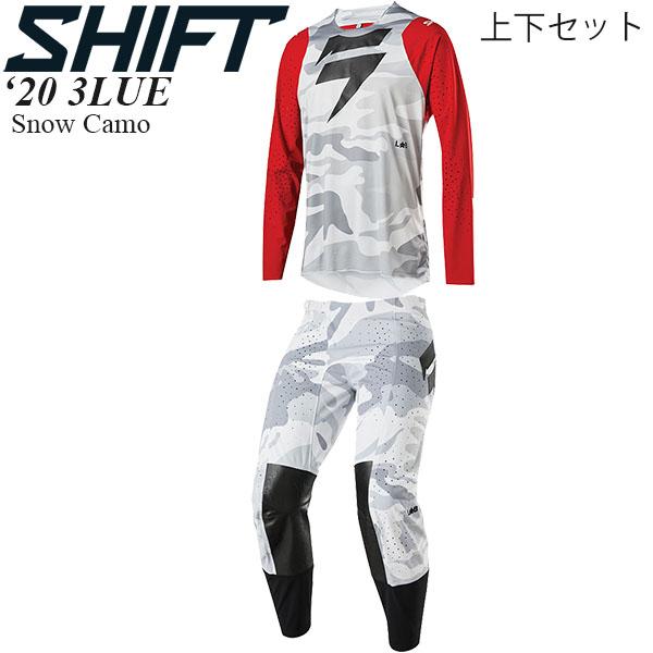 Shift 上下セット 3LUE 2020年 最新モデル Snow Camo ジャージ & パンツ
