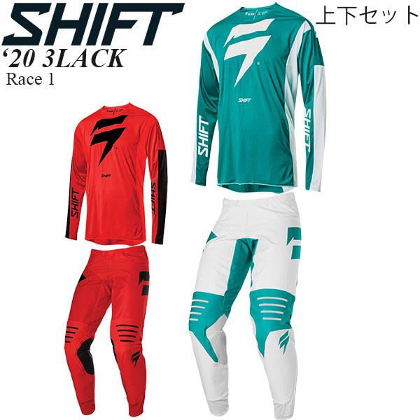 高スペックのパフォーマンス重視モデル! Shift 上下セット 3LACK 2020年 最新モデル Race 1 ジャージ & パンツ