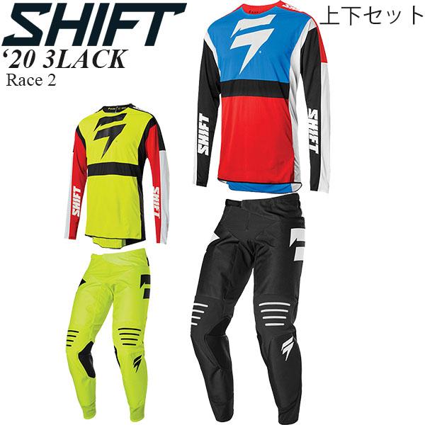 Shift 上下セット 3LACK 2020年 最新モデル Race 2 ジャージ & パンツ