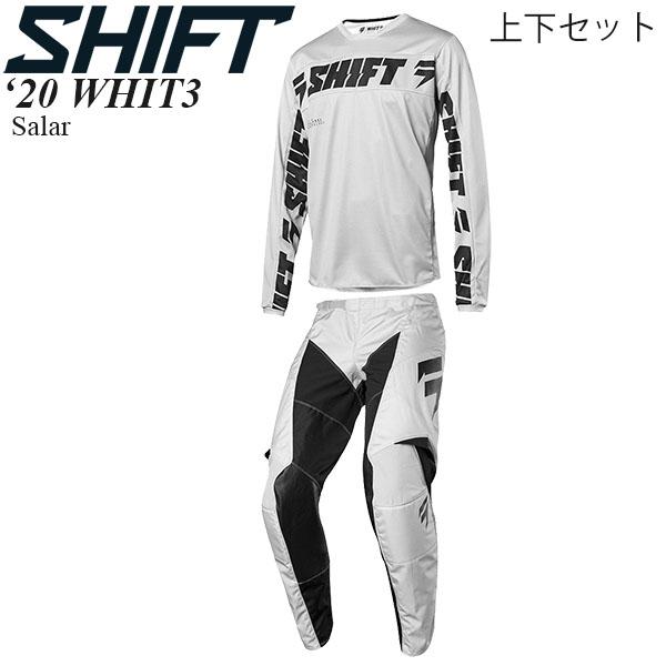 Shift 上下セット WHIT3 2020年 最新モデル Salar ジャージ & パンツ