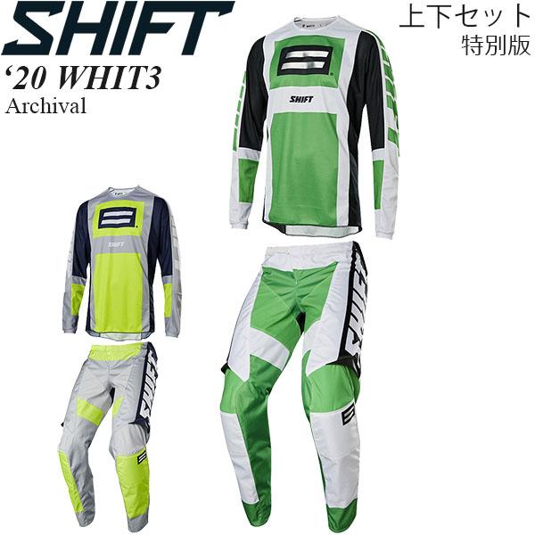 Shift 上下セット 特別版 WHIT3 2020年 最新モデル Archival ジャージ & パンツ