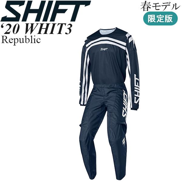Shift 上下セット 限定版 WHIT3 2020年 春モデル Republic