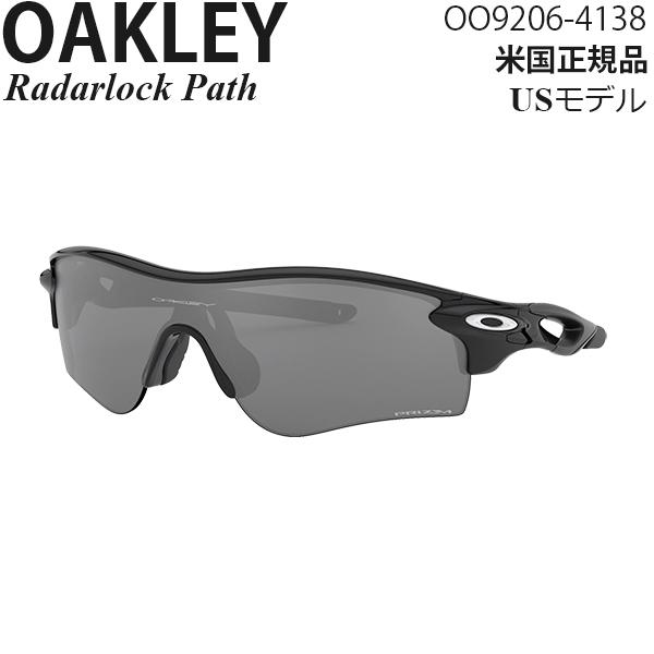 Oakley オークリー サングラス Radarlock Path レーダーロックパス OO9206-4138 アジアンフィット 【Polished Black/Prizm Black Iridium】