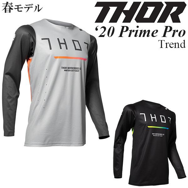 Thor オフロードジャージ Prime Pro 2020年 春モデル Trend