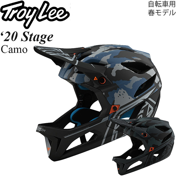 Troy Lee ヘルメット 自転車用 Stage 2020年 春モデル Camo