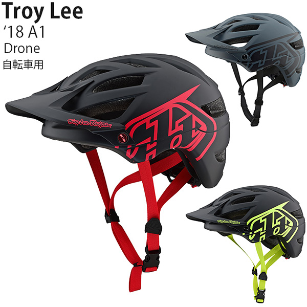 Troy Lee ヘルメット 自転車用 A1 2019年 最新モデル Drone