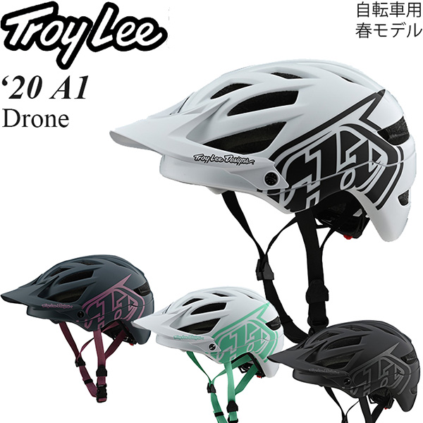 Troy Lee ヘルメット 自転車用 A1 2020年 春モデル Drone