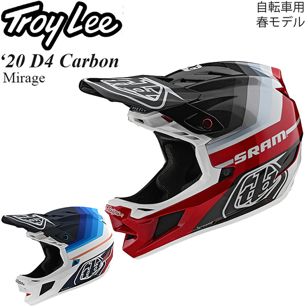 Troy Lee ヘルメット 自転車用 D4 Carbon 2020年 春モデル Mirage