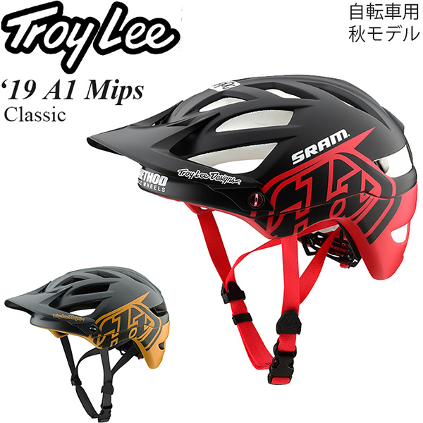 Troy Lee ヘルメット 自転車用 A1 Mips 2019年 秋モデル Classic