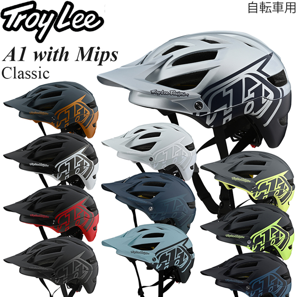 Troy Lee ヘルメット 自転車用 A1 with Mips 2020年 春モデル Classic